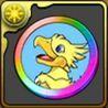 FFクリスタルメダル【虹】の画像