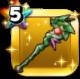 ドラゴンの杖