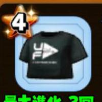 U-FESシャツ