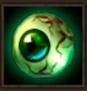 シアーの心眼画像