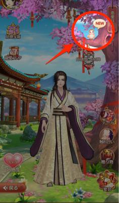 tsukisoi1.png