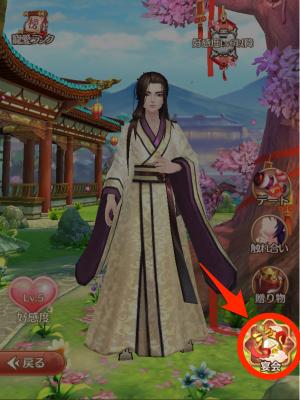 tsukisoi2.png