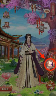 tsukisoi3.png