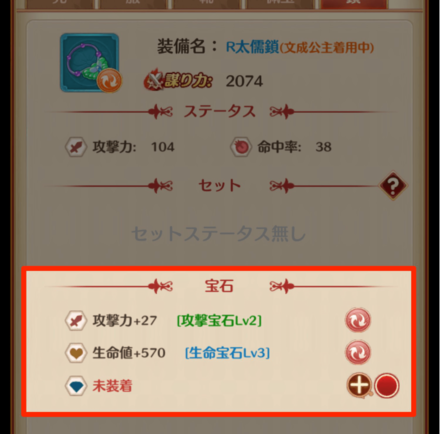 iOS の画像 (3) (1).png