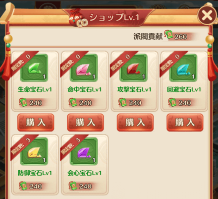 iOS の画像 (4) (1).png