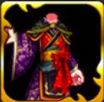 高官の装束の画像