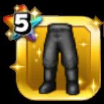 サーカス団長のズボン