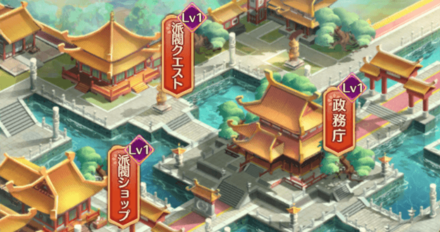 iOS の画像 (11) (1).png