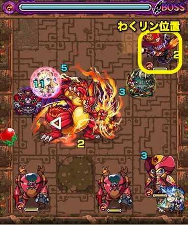 獄炎の神殿 修羅場1ボス1