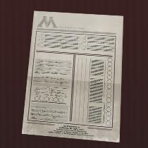 編集された報告書の画像