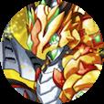 [光の守護竜]ルスファータの画像