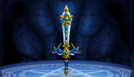 蒼魂神剣ゼルソードΩの画像