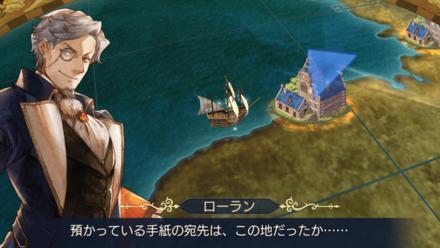 航海クエストの画像③