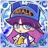 フェーリ(アラレちゃん)の画像