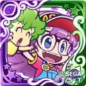 アラレちゃん&ガッちゃん(星7)の画像