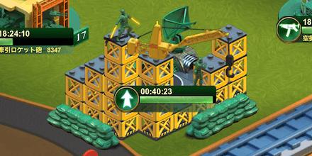施設の建造