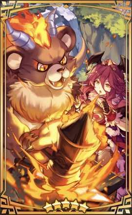 ドラゴンの鍛冶屋さんの画像