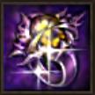 魔王のリングの画像