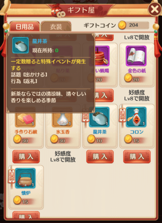 iOS の画像 (40).png