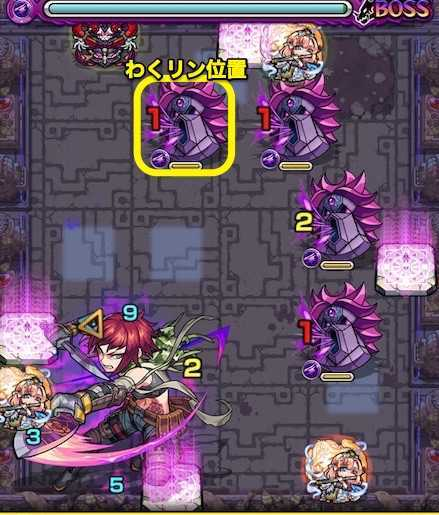 常闇の神殿 時の間2ボス2