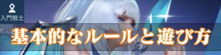 初心者バナー画像.png