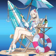 海のバカンスの画像