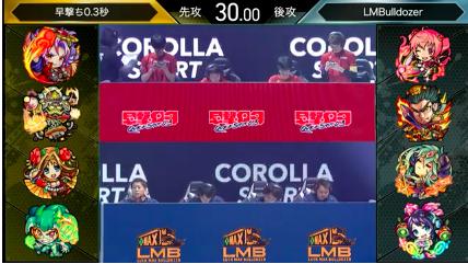 早打ち0.3秒 vs LMBulldozer(緑剣の支配者)
