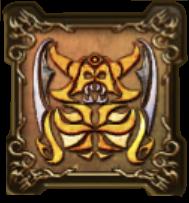 帝王エスタークの紋章・盾
