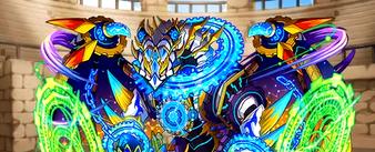 覇空の塔91階ボス時幻の帝龍クロノス.png