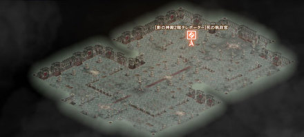 影の神殿2