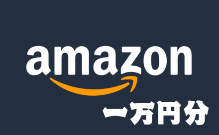 amazon_dkblue_noto_email_v2016_jp-main._CB462229750_.png