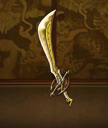 ゼウスキング【王剛輪】の画像