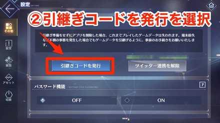 コード②.jpg