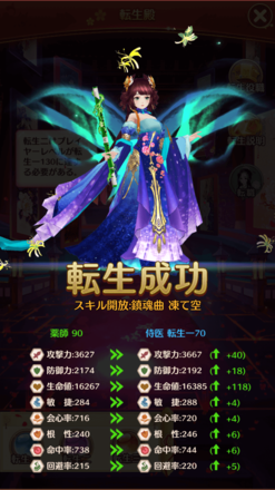 iOS の画像 (91) (1).png