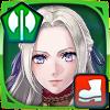 Edelgard Icon