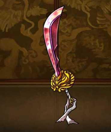 ヨルズソード-天赤鉄の画像