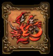 人喰い火竜の紋章・下のアイコン