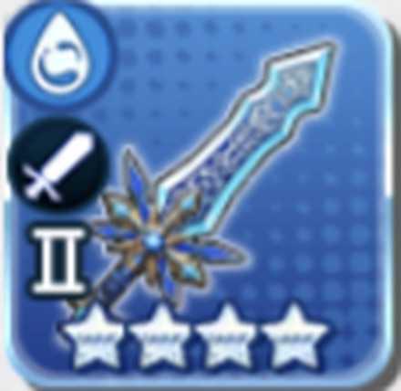 氷剣アブソリュートの画像