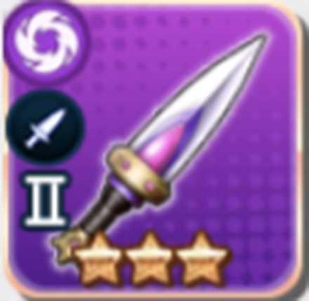 昏石のナイフのアイコン