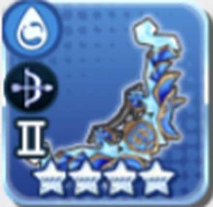 氷壁を貫通する弓の画像