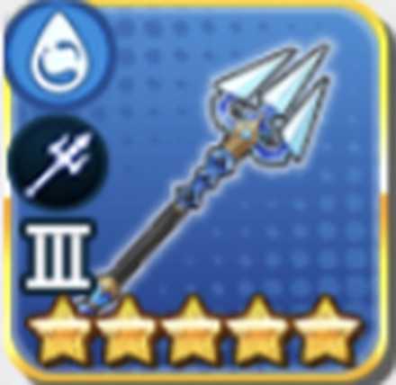 氷華を隷属する三叉槍の画像