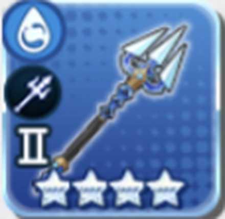 氷を律する三叉槍の画像