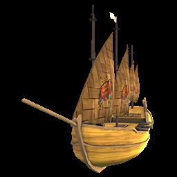 ダトゥ・シカトゥナのアイコン画像
