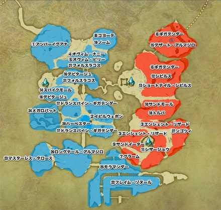 アムアレーンのマップ画像.jpg
