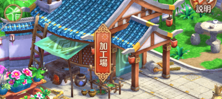 iOS の画像 (123) (1).png