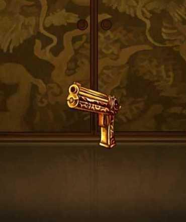 ゴールド・ゾネの画像