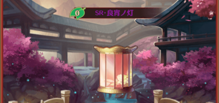 iOS の画像 (132).png
