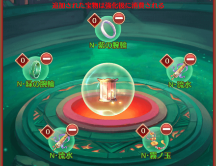 iOS の画像 (133).png