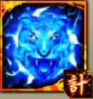 天啓の幻のアイコン