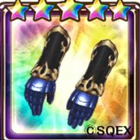 群青の手甲の画像